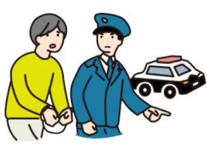 飲酒運転の人身事故で逮捕